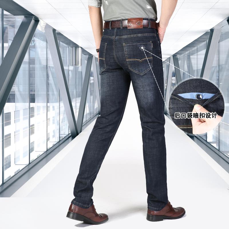 薄款厚款加绒青年男士牛仔裤宽松直筒弹力长裤子商务休闲男装大码