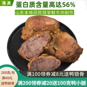 清真酱香真空低肉食即脂牛腱子肉