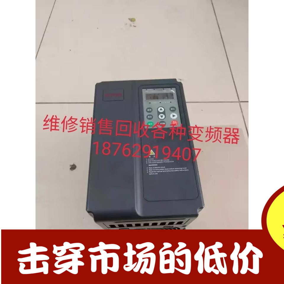 Maintenance and sales recovery of fudistone frequency converter ft09s-055g / 075p-03 55kW