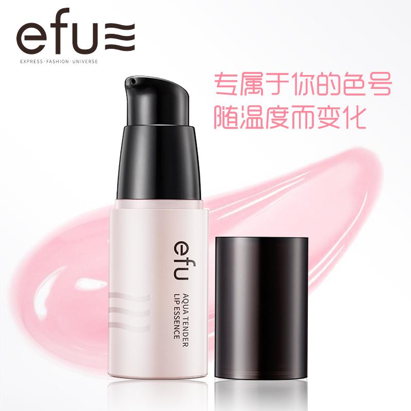 EfuEfu唇油口红不脱色持久保湿唇釉精华唇液咬唇唇蜜透明唇液,可领取30元天猫优惠券