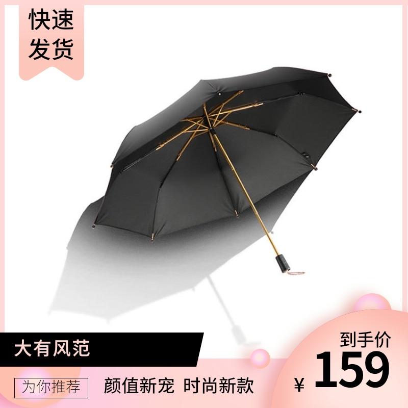 BANANAUNDER蕉下小黑伞双层防晒太阳伞漾红曜黑遮阳纯色月石雨伞