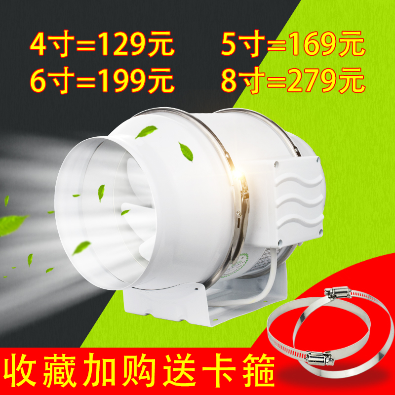 Круглый косой струиться усилитель трубопровод вентилятор 4 дюймовый 6 дюймовый 8 дюймовый мощный 200 кухня специальный 150 небольшой 220v немой