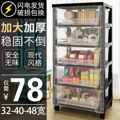 48 wide kitchen shelf drawer type extra large storage box snack storage cabinet gap narrow gap storage cabinet