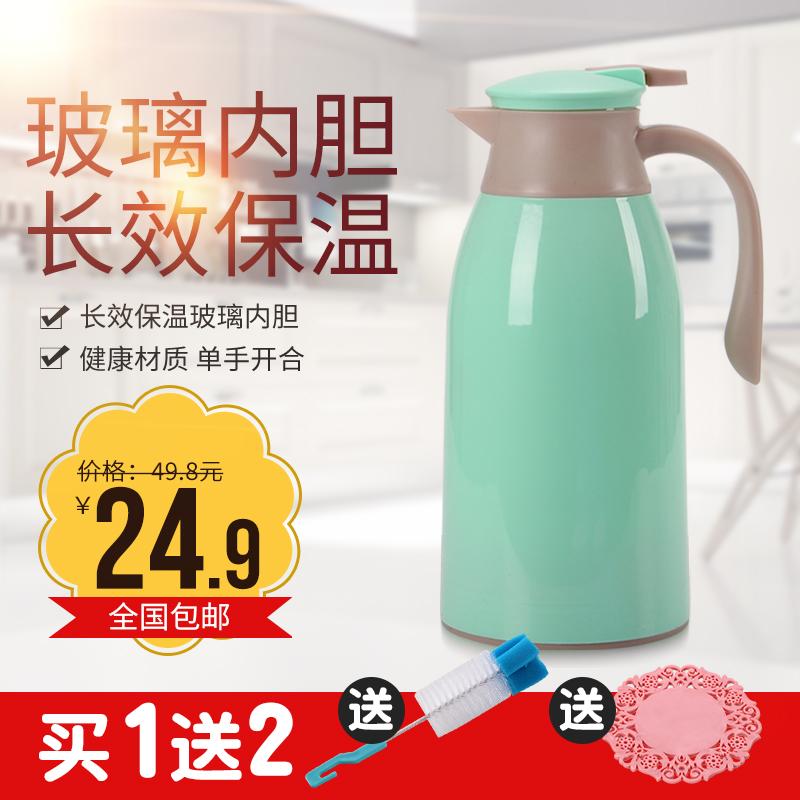 保溫壺熱水瓶家用暖壺大容量玻璃內膽開水壺保溫瓶保溫水壺熱水壺