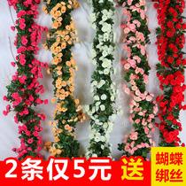 仿真玫瑰花藤假花藤条缠绕客厅空调水管道遮挡装饰品塑料藤蔓植物