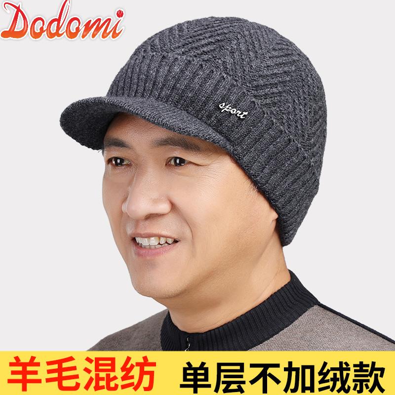 中老年人帽子男冬季薄款毛线帽秋冬针织护耳爸爸帽羊毛保暖老人帽