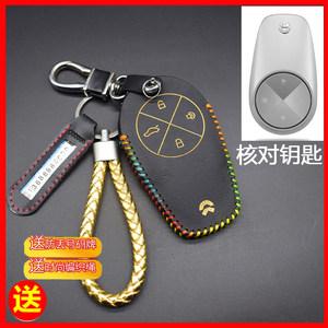 蔚来es8nomi/es6汽车钥匙套钥匙包NIO ES6遥控钥匙包装饰保护壳