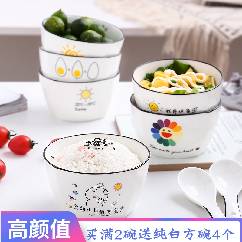 Net red household tableware square bowl lovely children rice bowl salad bowl set single cartoon ceramic soup bowl