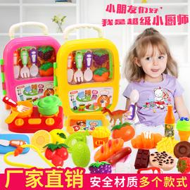儿童过家家小医生玩具套装女孩厨房切水果工具旅行李手拉杆箱男孩