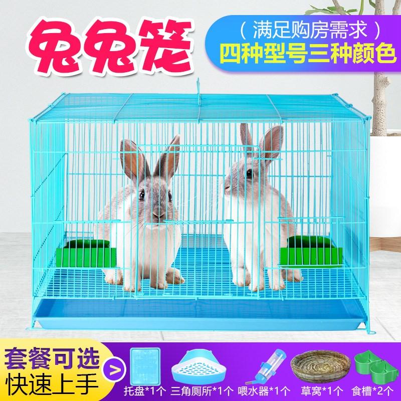 兔笼家用荷兰猪�3 6鼠笼兔笼子