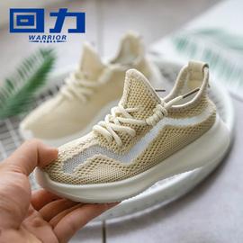 回力童鞋女童网鞋2020春夏季韩版透气运动鞋男童跑步鞋儿童小白鞋