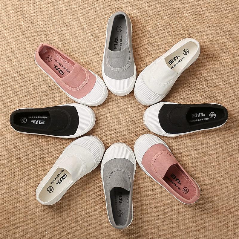 回力童鞋男童布鞋春秋女童鞋子儿童帆布鞋一脚蹬休闲鞋学生小白鞋
