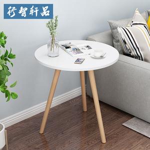 北欧小圆茶几沙发床头边几迷你桌ins风现代简约休闲桌洽谈小桌子