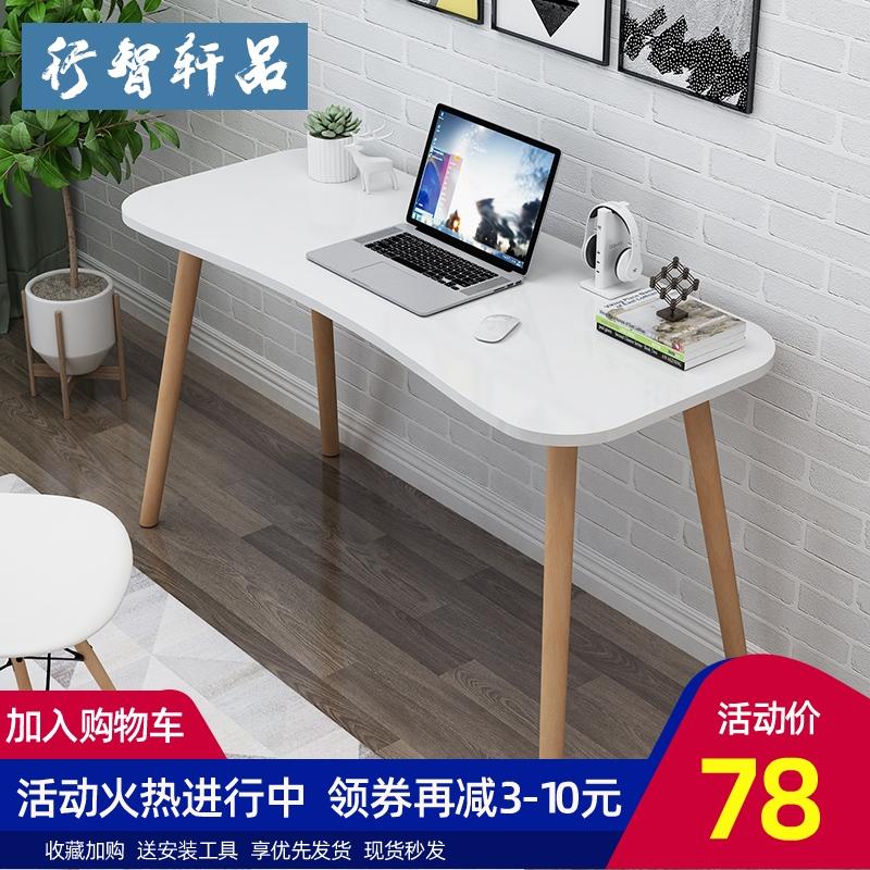 五折促销简约北欧家用电脑台式书桌现代卧室小户型学生写字台办公电脑桌