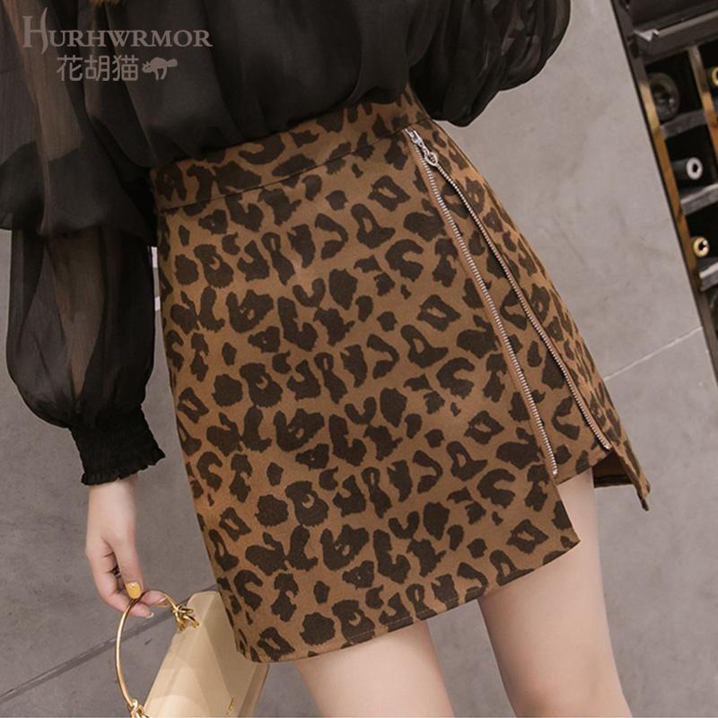 豹纹半身裙2020新款韩版小心机拉链百搭包臀裙修身显瘦a字短裙子