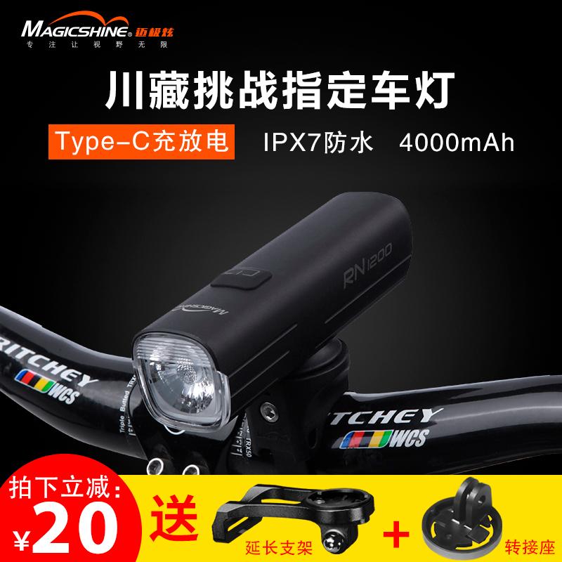 スーパー眩しい自転車のヘッドライトを充電して、強光道路の車を夜はマウンテンバイクで吊り上げて、まばゆいRN 1200を防ぎます。