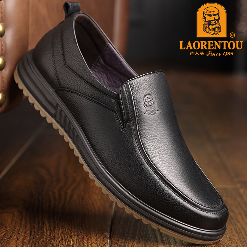 Laoren leather shoes, genuine leather for men, new soft soled dad shoes, versatile for business and leisure