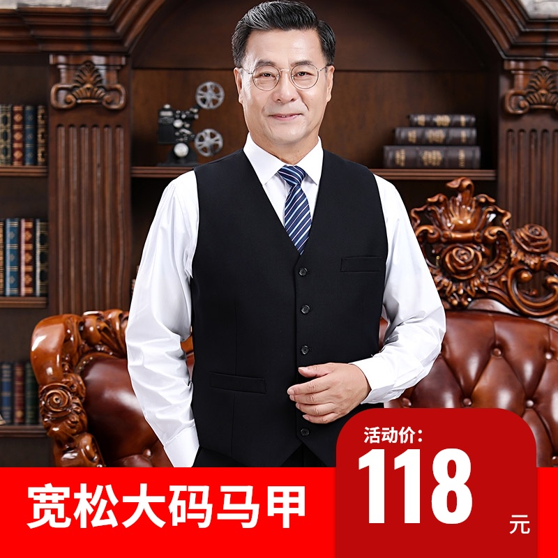 Spring middle-aged and elderly suit vest men's vest dad middle-aged men's thin suit vest men's jacket
