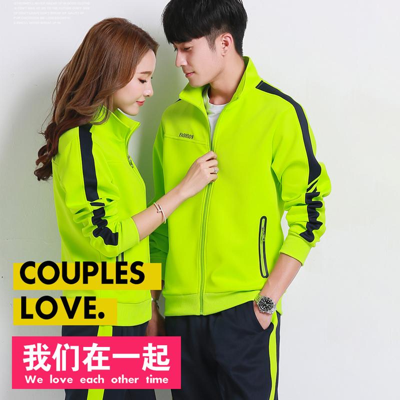 运动套装男春秋情侣青少年长袖外套女士跑步运动服长裤户外两件套