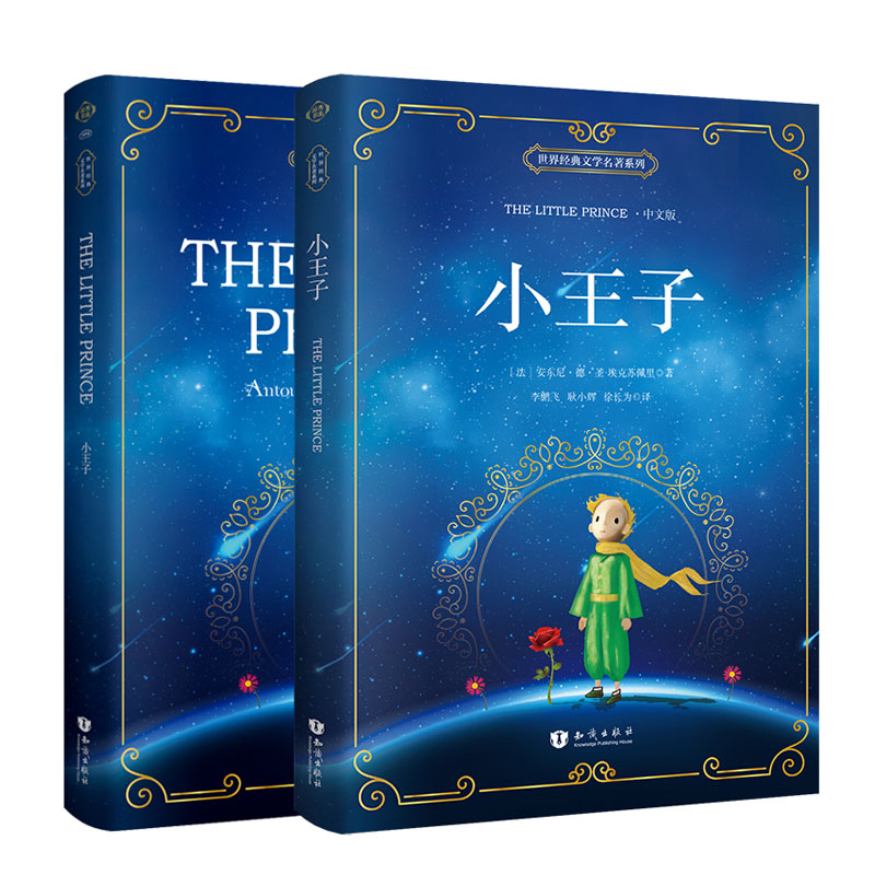 Original English version + Chinese Version (2 volumes) world classic novels without deletion / original English version / Chinese translation complete bilingual reading materials