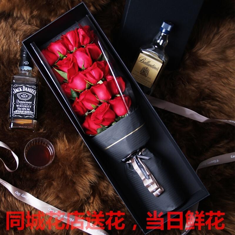 宁波市北仑镇海鄞州区同城鲜花生日花店送女友老婆红玫瑰花束礼盒