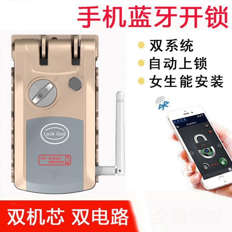 華星強の家庭用リモコンのパスワードはステルスの電子錠で、こっそりと鍵をかけます。
