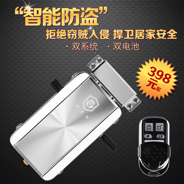 華星強コンタクトロックガラスのドアロック誘導ロック携帯のブルートゥース遠隔操作は家の防犯ロックをロックします。