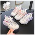 女童运动鞋2021夏季新款单网儿童老爹鞋男童运动凉鞋中大童网鞋潮