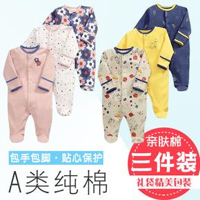 婴儿连体衣带脚连脚新生婴儿儿衣服春秋款宝宝连袜包脚哈衣ins