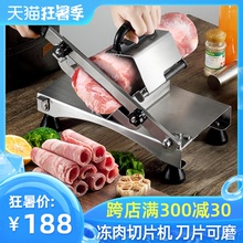 羊肉卷切片机火锅爆肥牛肉切肉机薄片家用小型刨切机剥肉片刨肉机