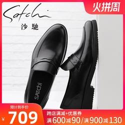 沙驰新款商务正装真皮套脚舒适男鞋