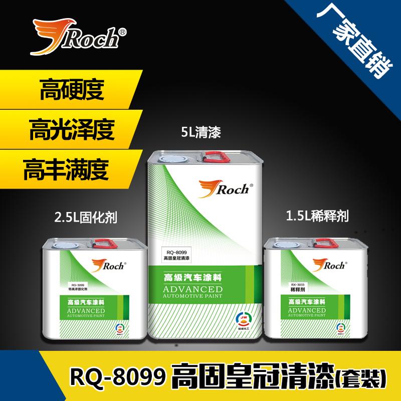 Roch автомобиль лаки агент вулканизации установите лак золото масло разбавлять материал высококачественный лаки 9L установите крышка эмаль завод
