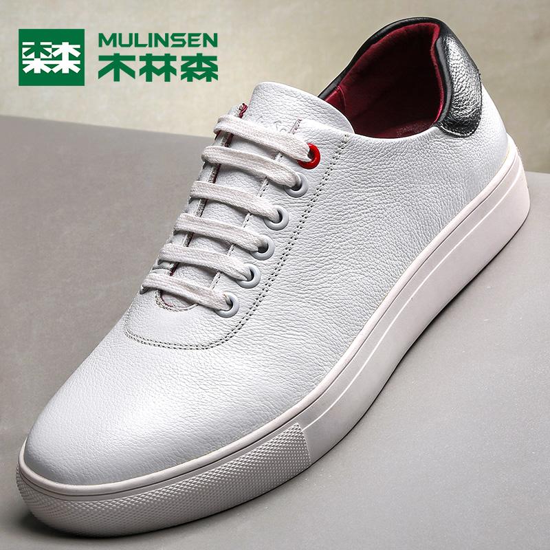木林森男鞋休闲鞋男冬季小白鞋男真皮运动鞋学生板鞋男韩版潮鞋子