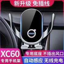 盒子奥迪奔驰大众模块激活投屏导航carplay通用车机有线转无线