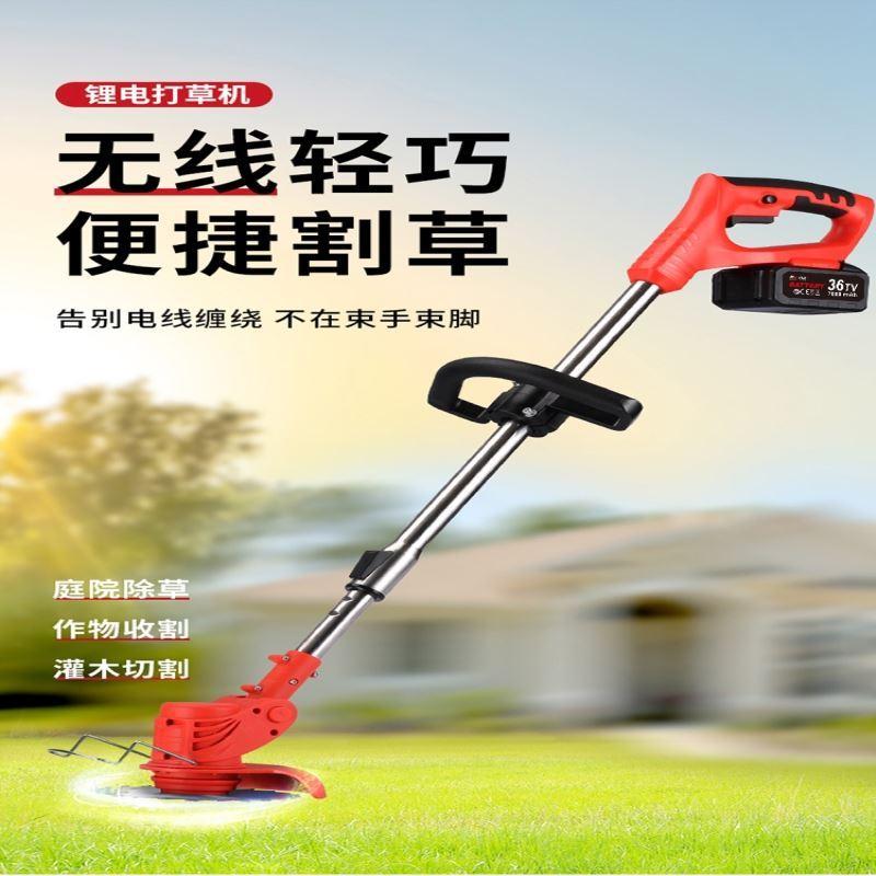 电动割草机多功能充电式公路打草机农用果园电机12v直流可移动36v