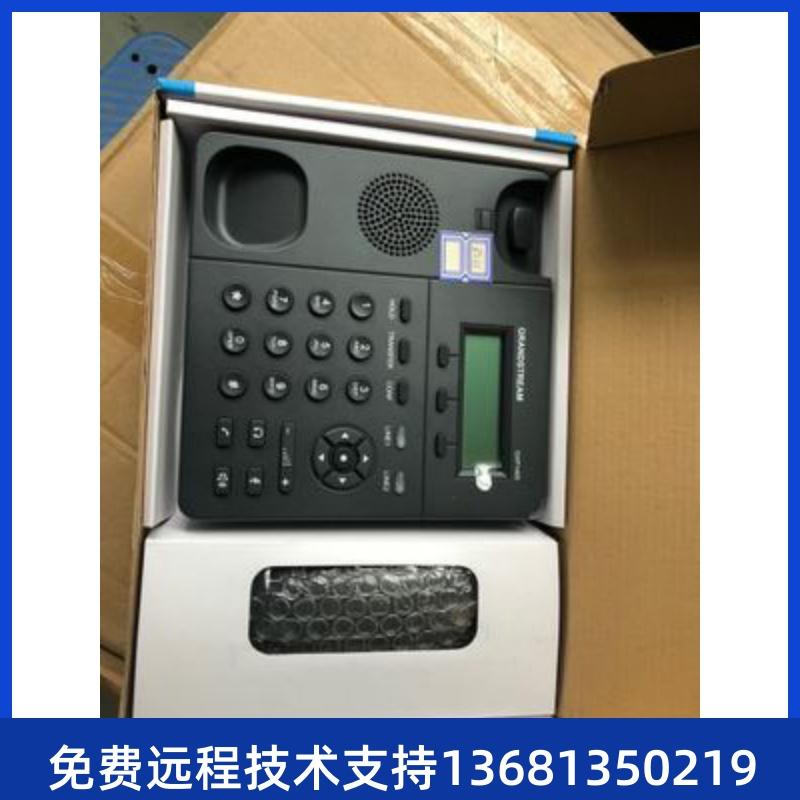 二手潮流IP话机grandstream GXP1400网络VOIP电话机SIP呼叫中心
