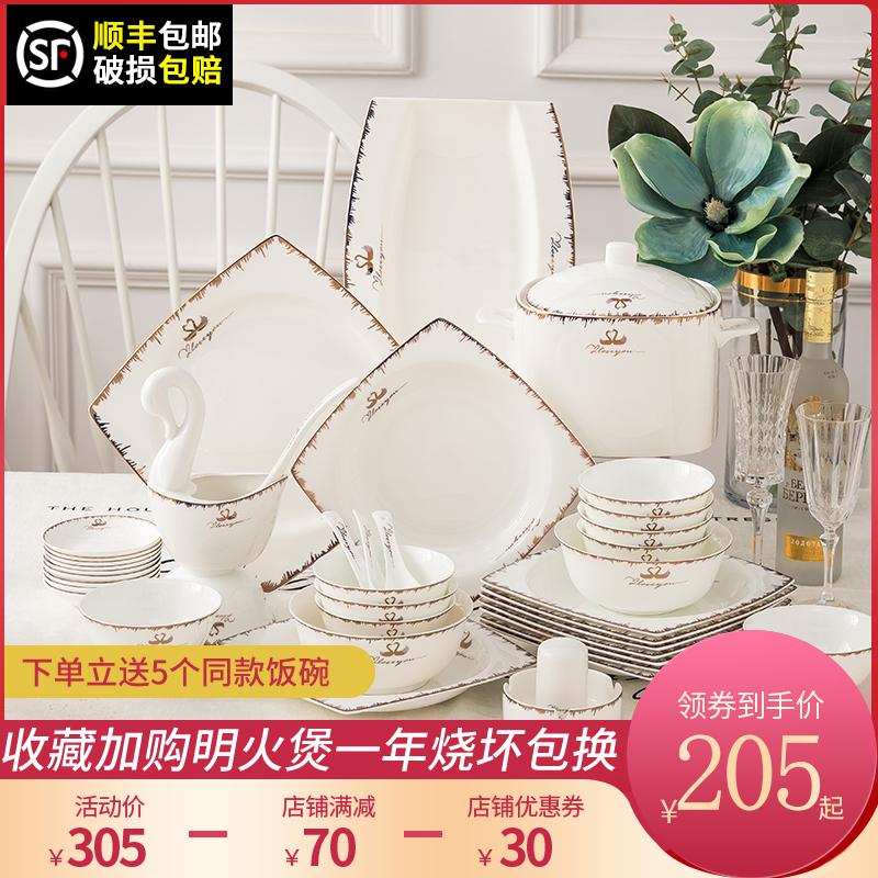 景唐 骨瓷碗碟套装 家用景德镇陶瓷餐具创意简约欧式碗盘子组合