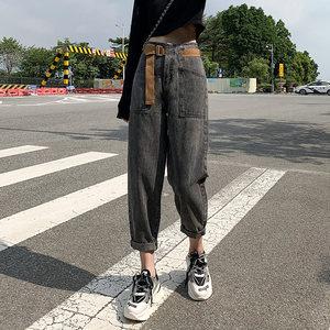 烟灰色老爹牛仔裤女潮秋装2020年新款高腰显瘦直筒宽松萝卜哈伦裤