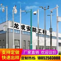 监控立杆2.5米3米3.5米4米4.5米摄像机支架抢机立柱不锈钢监控杆