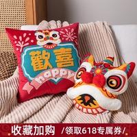 查看爱诗乐国潮抱枕套新中式醒狮靠枕结婚礼物喜字红色中国风刺绣靠垫价格
