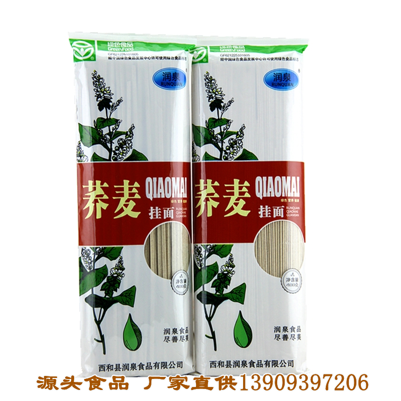Cereals 400g * 2 bag buckwheat noodles sweet buckwheat noodles green food low fat healthy staple food noodles