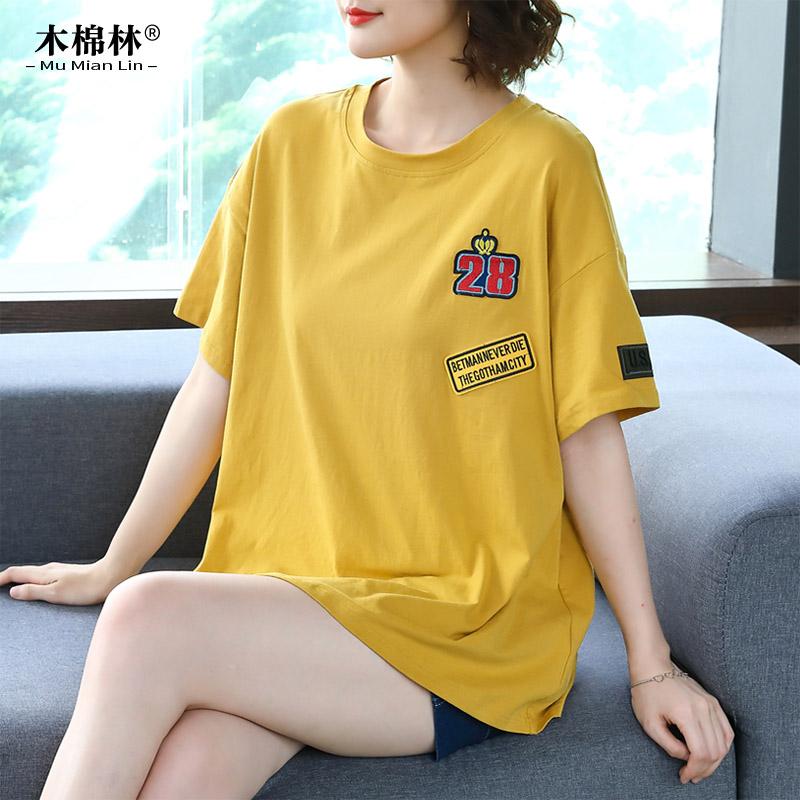 胖妹妹mm宽松短袖t恤大码女装2020新款夏装韩版遮肚减龄洋气上衣
