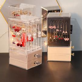 首饰收纳盒大容量耳环盒子项链耳钉挂架展示架戒指手饰品透明防尘