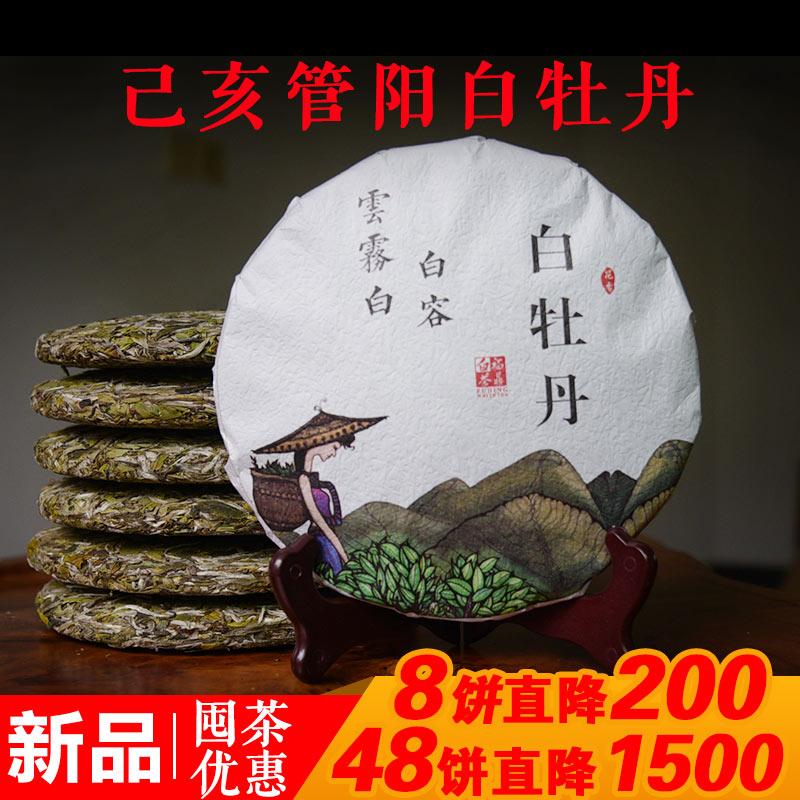 Чай Пай Му Тан Артикул 594649743177