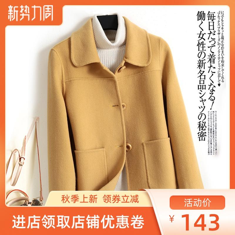 断码赫本风双面女短款呢羊绒大衣质量好不好
