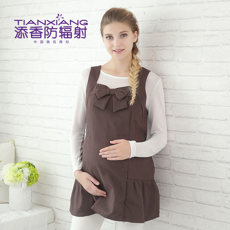 防辐射孕妇装内穿围裙银纤维怀孕期防辐射衣服上班电脑秋冬正品