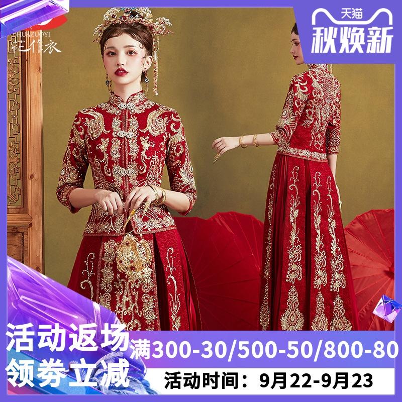 Свадебные платья Артикул 602196318232