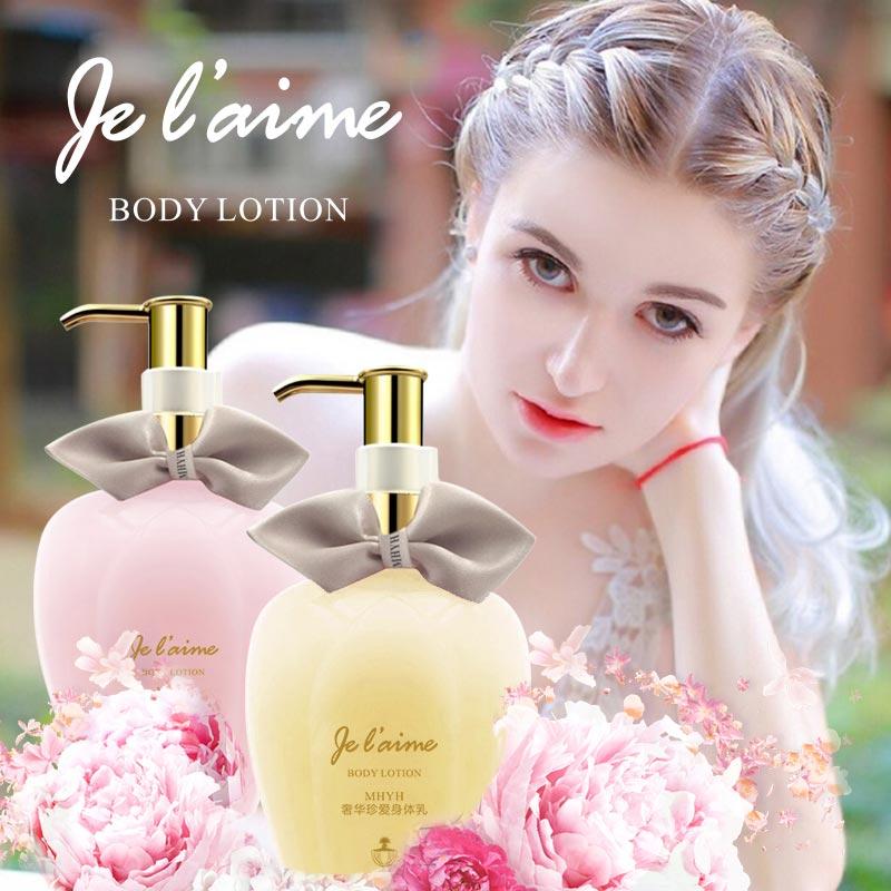 法国梦幻诱惑身体乳保湿滋润补水香体乳全身润肤乳去鸡皮肤香味