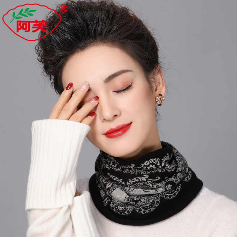 Fashion printed Korean Bib cover for womens autumn and winter knitted collar collar protection false collar warm and versatile neck cover