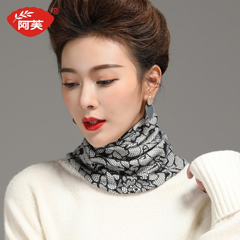 时尚印花围脖套头女款秋冬季针织保暖韩版领圈护颈假领子百搭围脖